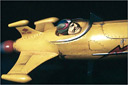 Coolrockets Custom Tin Toy Rocket Replica